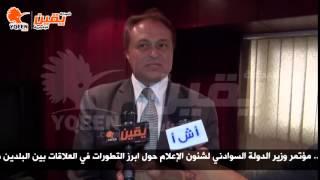 رئيس وكالة الشرق الأوسط فى مؤتمر وزير الدولة السوادني لشئون الإعلام حول ابرز التطورات في العلاقات بي