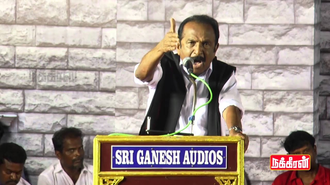 Vaiko: Jayalalitha Government has no Kindness! Vaiko speech about Sasiperumal @ Thiruma Birthday