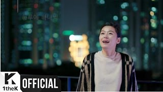 Teaser PARK YUN HA Day By Day The Legend of The Blue Sea OST Part 9