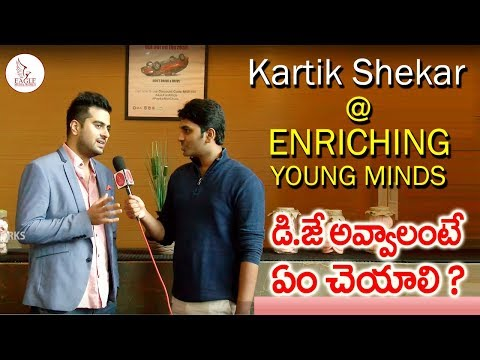 Kartik Shekar @ Enriching Young Minds | How to Become DJ | Eagle Media Works