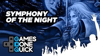 Castlevania: Symphony of the Night Speedrun in Under 20 minutes - GameSpot Done Quick
