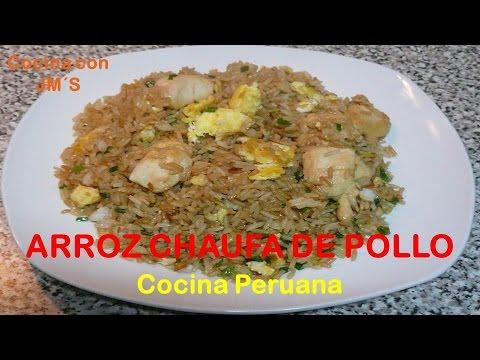 ARROZ CHAUFA DE POLLO - RECETAS - COCINA PERUANA
