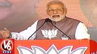 PM Narendra Modi And Amit Shah Attack Congress In Election Campaign