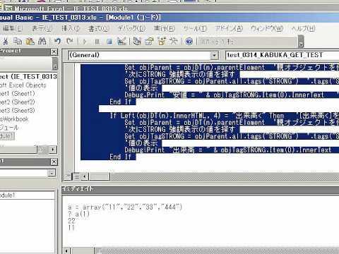 03/14 Array 関数を使用して処理をまとめる
