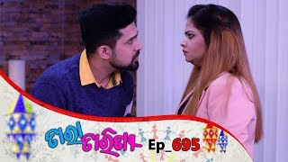 Tara Tarini | Full Ep 695 | 28th jan 2020 | Odia Serial – TarangTV