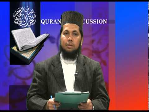 Miracles in Islam by Saleh Hamidi/ Quranic Discussion/ ATN