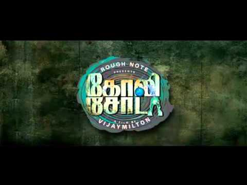 All Your Duty - Gana Bala Song - Goli Soda Tamil Movie - Www.tamizhisai video