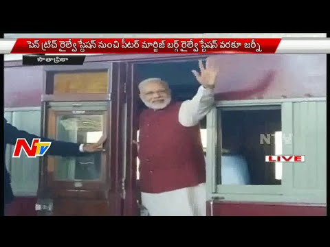 Modi Marks Gandhi's Historic South African Train Ride in Duban   Live   NTV