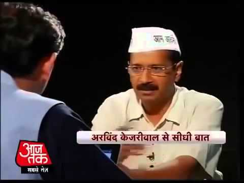 Arvind kejriwal AAJ TAK Seedhi Baat Interview   Let the Tatas and Ambanis leave