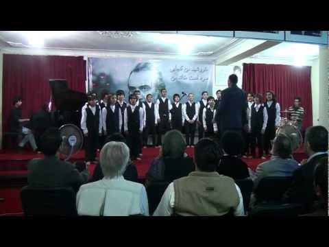 Afghanistan Song by AFCECO Children
