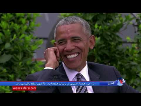 استقبال از سخنرانی باراک اوباما در برلین
