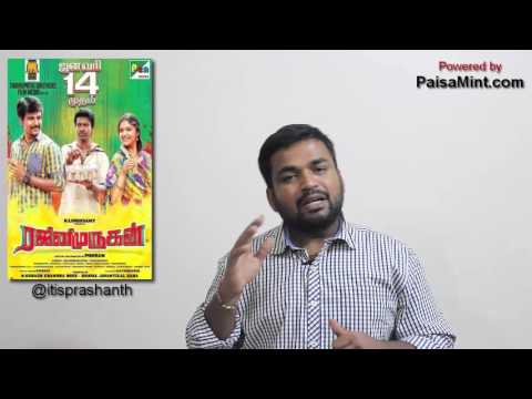 Rajini Murugan review by prashanth