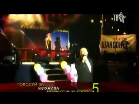 Mihail Shufutinski Ya rodilsia v Moskve