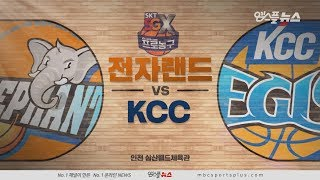【HIGHLIGHTS】 Elephants vs Egis | 20190319 | 2018-19 KBL