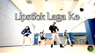 Lipstick Laga Ke - RDI DANCE CLASS...(#274) CHOREOGRAPHED by RAJESH