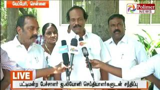 My wife was informed that I died in an Accident : Leoni at Press Meet | Polimer News