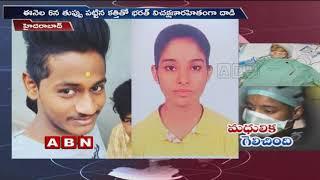 మధులికకు తెలంగాణ ప్రభుత్వం రూ.5లక్షల సాయం | Madhulika Discharge from Hospital | Hyderabad