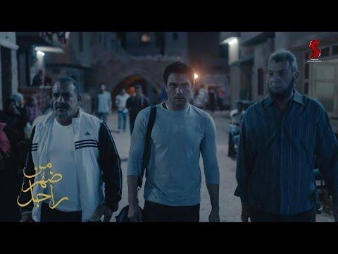 مشاهدة فيلم من ضهر راجل اسر ياسين اونلاين