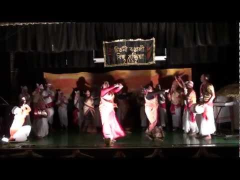 Husori Sydney bihu 2012