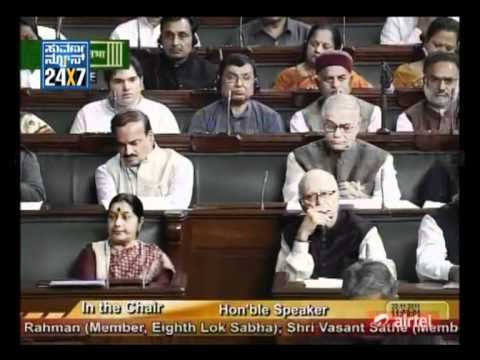 Lok Sabha adjourned for the day over price rise - Suvarna news