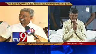 Balakrishna comments on Modi || Manikyal Rao reacts