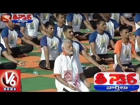 People Performs Yoga On Eve Of 4th International Yoga Day | Teenmaar News