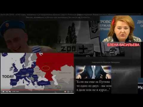 3я мировая война по-путински