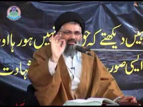 Shadi ki Aabai aur Deeni Umar  شادی کی آبائی اور دینی عمر  Agha Syed Jawad Naqvi