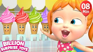 One Little Ice Creams  | + More Kids Songs | Billion Surprise Toys
