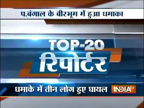 India TV News: Top 20 Reporter October 22, 2014