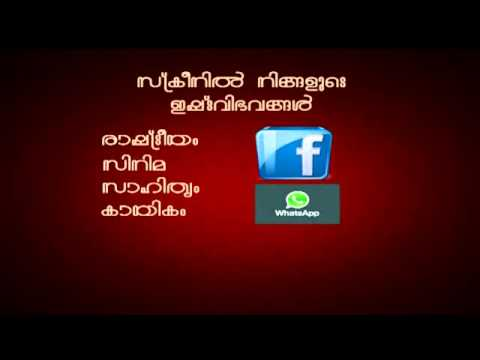 Chithram Vichithram Promo: New satirical programme on Asianet News