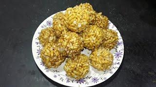 Murmura laddu recipe : गुड़ मुरमुरा के लड्डू | puffed rice sweet balls-kurmura | lie ke laddu 4 kids