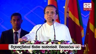 Development needs assistance from science, technology and research - President