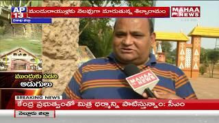 Shilparamam in Visakhapatnam Turns Spot for Drunkards