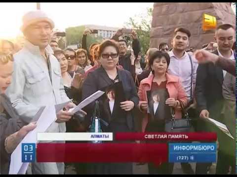 Сегодня утром в Алматы было доставлено тело Батырхана Шукенова