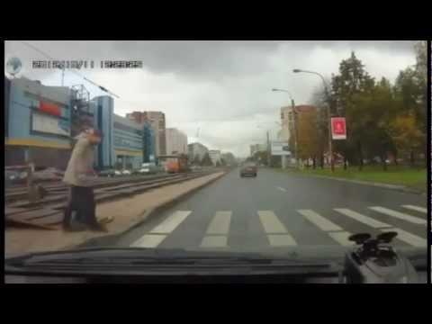 пешеходы на дороге ч.1, 2013г