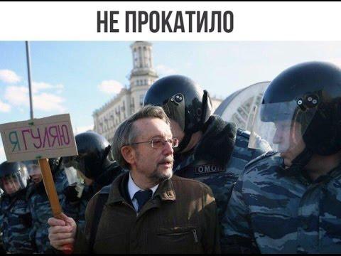Анекдоты из жизни! Приколы на улицах РОССИИ!!!