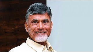 AP CM Chandrababu 2nd day Collectors conference || LIVE