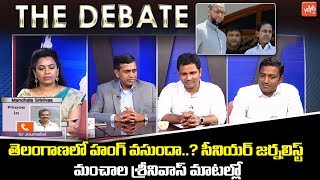 Sr Journalist Manchala Srinivas Clarity on Hung in Telangana | Asaduddin Owaisi Meets KCR