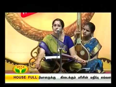 Rama Nama Prabhavam By Vishaka Hari video