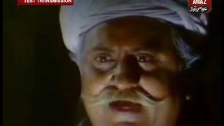 Download Awami Awaz Report |  9th Anniversary of Actor Anwar Solangi  | 04-04-2017 3Gp Mp4