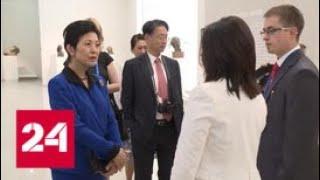Принцесса Японии прибыла в Саранск - Россия 24