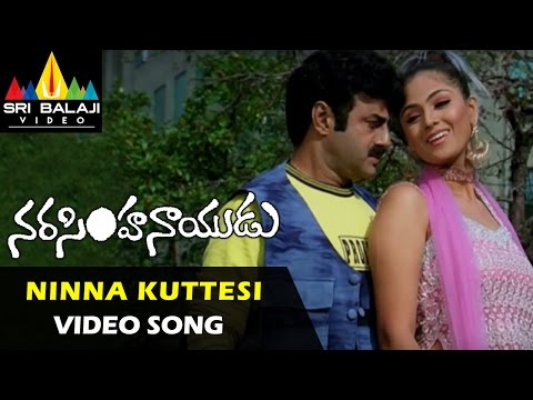 Narasimha Naidu Songs | Ninna Kuttesinaadi Video Song | Balakrishna, Simran | Sri Balaji Video
