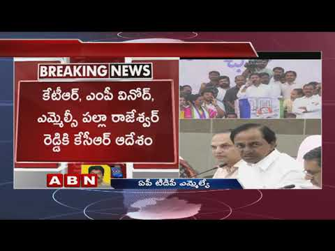 YS Jagan Scheduled to Meet CM KCR For Federal Front Talks To Win AP Elections 2019 | ABN Telugu