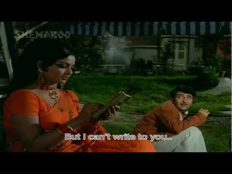 Goom Hai Kisi Ke Pyar Mein (Eng Sub) Full Video Song (HD) With...