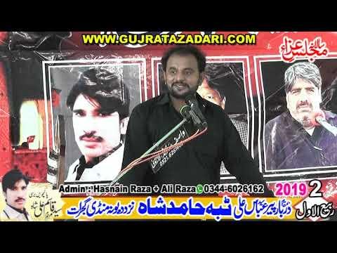 Zakir Ali Raza Khokar | 2 Rabi ul Awal 2019 | Tiba Hamid Shah Gujrat || RazaProduction