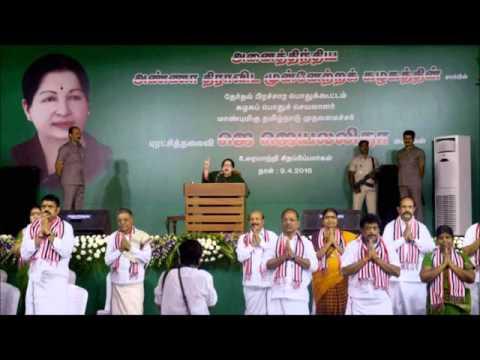 J Jayalalithaa Election Campaign