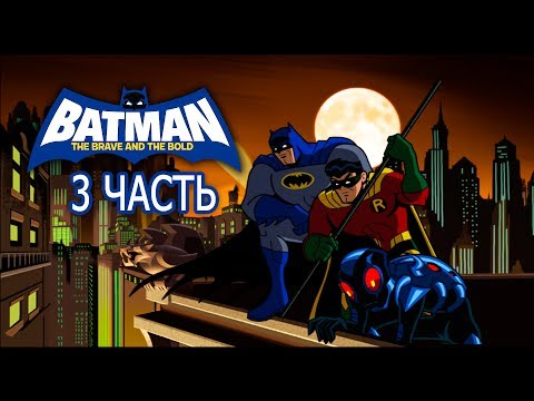 Batman: The Brave and the Bold – The Videogame - Часть 3 Горилла Гродд