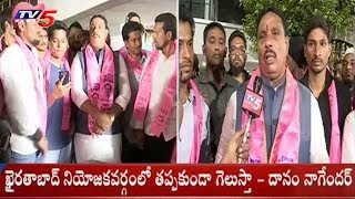 TRS Minister Danam Nagender Face to Face Over Khaitabad Seats | #TelanganaElections