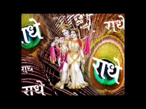 Mithe Ras Se Bharori Radharani Lage - Lord Krishna Bhajan By Ananta Nitai Das video